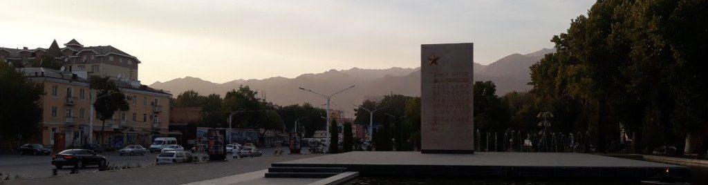 Mein Jahr in Tadschikistan