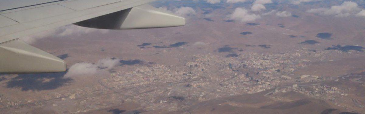 Сайн байна уу Улаанбаатар! | Hallo Ulaanbaatar!